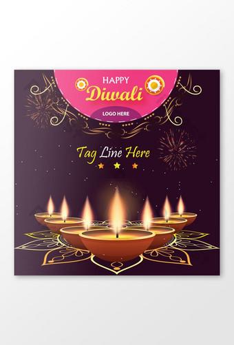 publicación temática del festival diwali Modelo AI