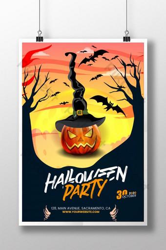 Affiche de fête de sorcière d'Halloween Modèle AI