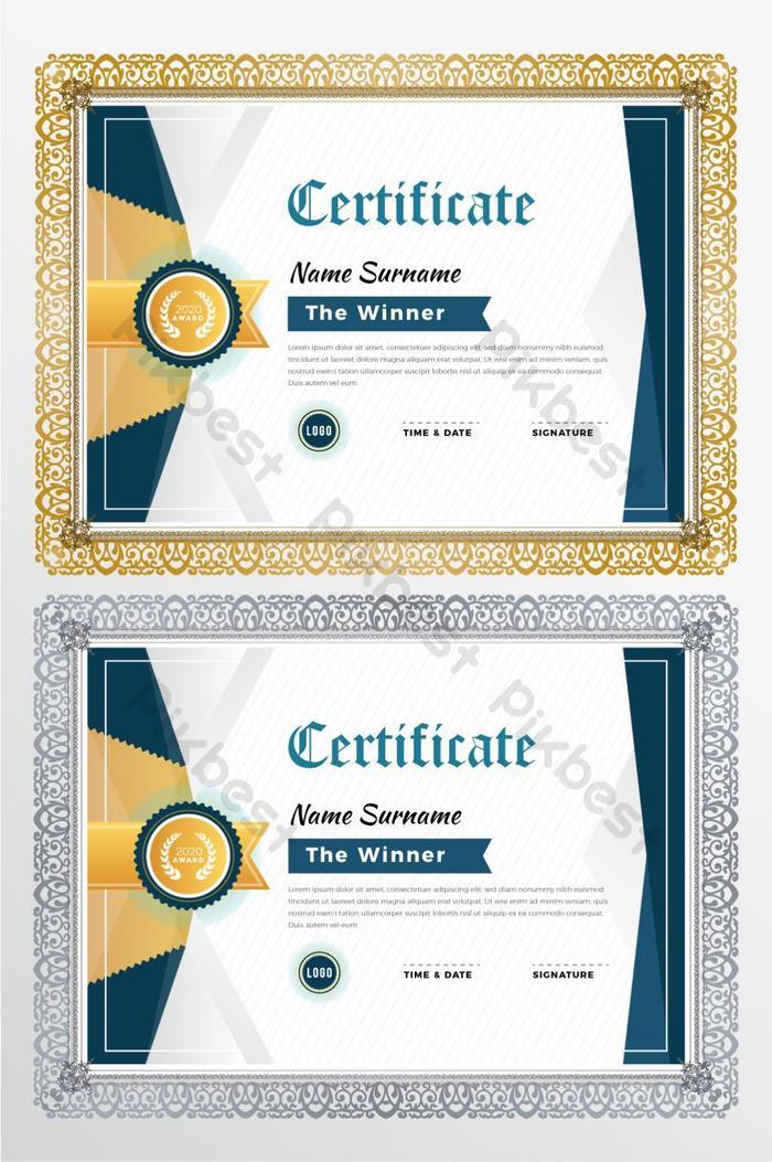 تصميم شهادة جامعية بسيطة ونمطية Ai تحميل مجاني Pikbest