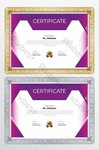 شهادة جامعية قوالب تصميم صور Psd Png تحميل مجاني Pikbest
