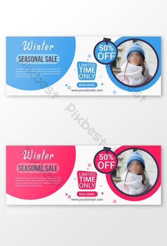 Winter Seasonal Sale Banners Template PSD