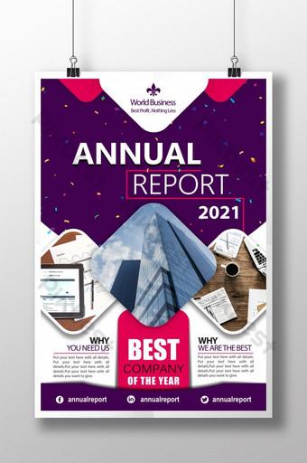 Modèle d'Affiche de rapport annuel d'entreprise PSD Modèle PSD