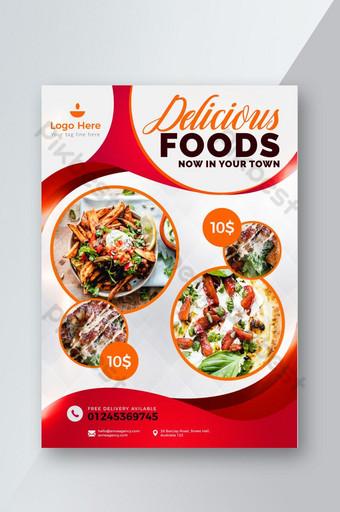 نشرة طعام مطعم حديثة قالب PSD