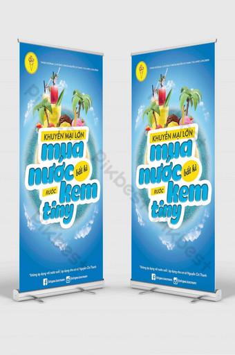 Grande promotion acheter de l'eau obtenir de la crème glacée Modèle PSD
