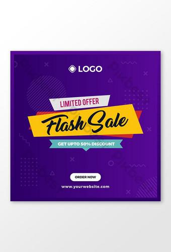 Conception de publication de l'offre de vente flash sur les médias sociaux Modèle AI