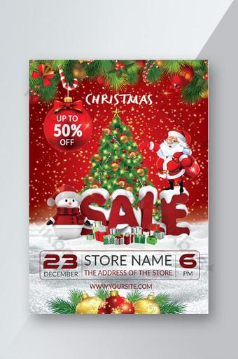 Modèle de Flyer de vente de Noël Modèle PSD