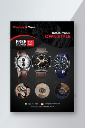 Modèle de Flyer d'offre de vente de montre Modèle PSD