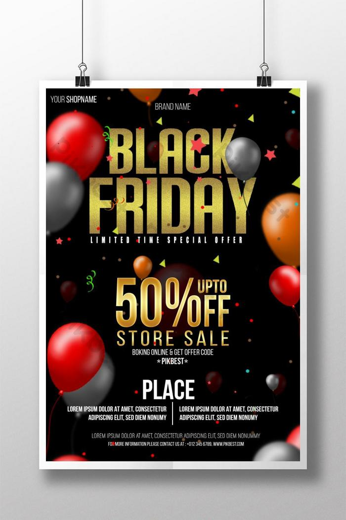 affiche de la super vente du black friday cyber ​​monday