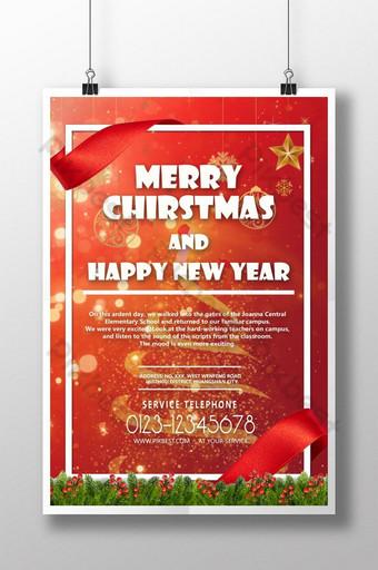 cartel promocional del festival del día de año nuevo rojo blanco feliz navidad psd Modelo PSD