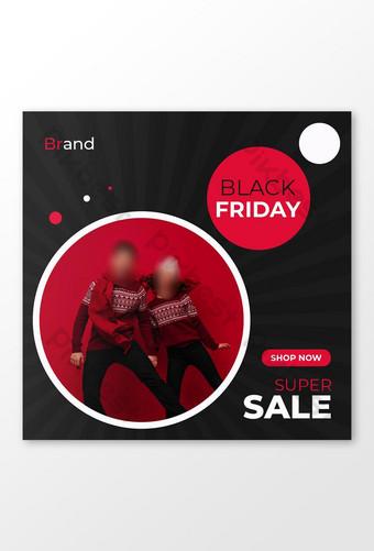 banner de venta de viernes negro compre ahora Modelo PSD