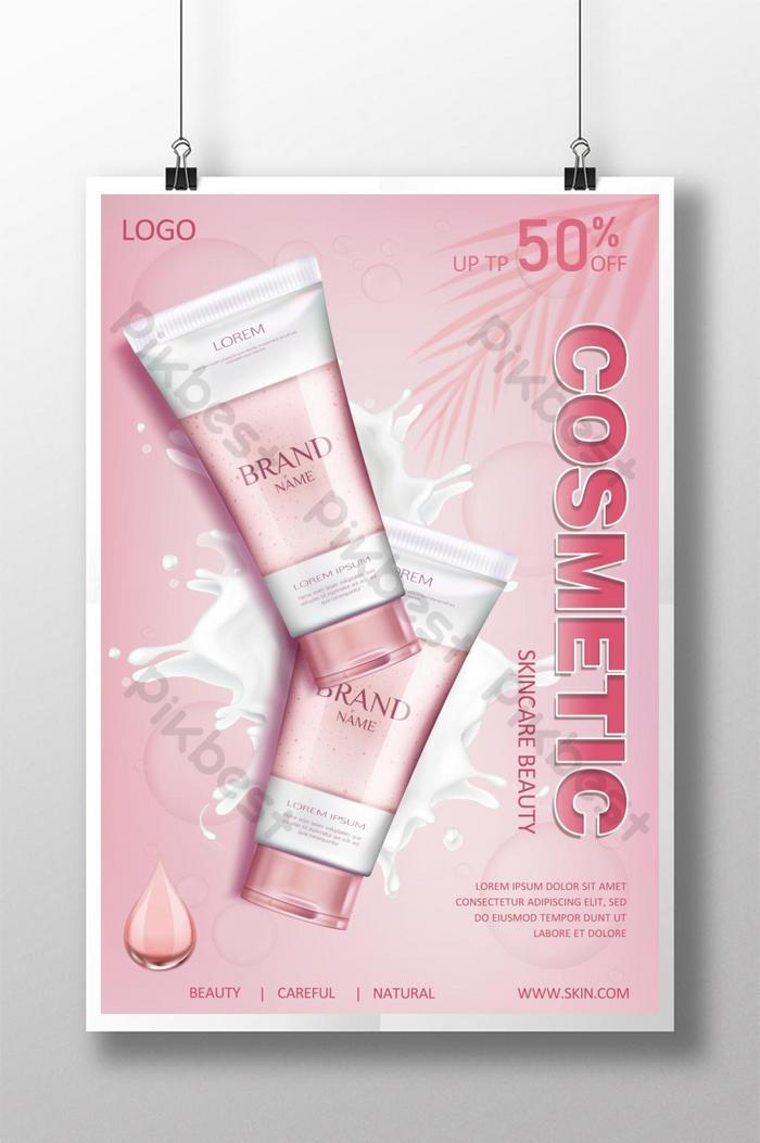 ピンクの新鮮で美しい美容化粧品ポスター