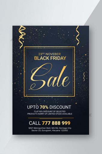 Flyer PSD de vente du vendredi noir Modèle PSD