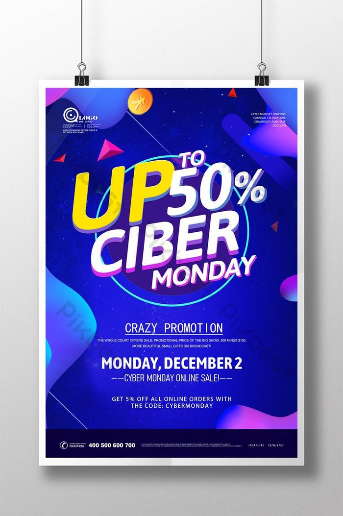 Шаблон плаката продвижения продаж электронной коммерции blue modern cyber monday