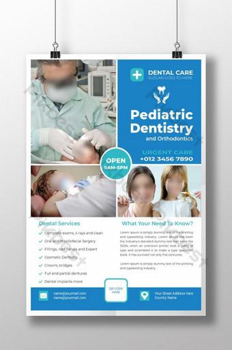 Modèle de conception d'affiche dentaire professionnelle Modèle AI