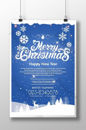 feliz navidad año nuevo ciervo nevado cartel plantilla psd Modelo PSD