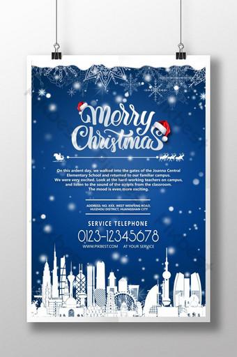 feliz navidad feliz año nuevo azul nieve cartel diseño plantilla psd Modelo PSD