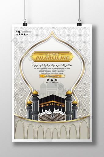 Lekki luksusowy kreatywny islamski plakat pielgrzymkowy Szablon PSD