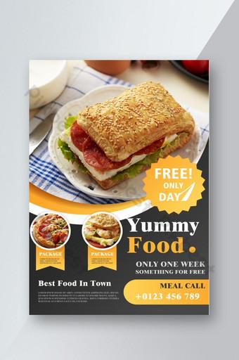 Affiche de flyer de nourriture géométrique fraîche Modèle PSD