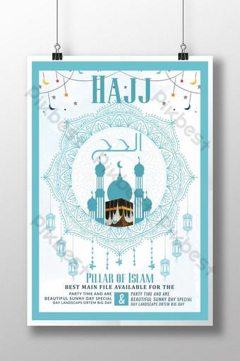 plantillas de impresión de carteles de la umrah del hajj azul cielo Modelo PSD