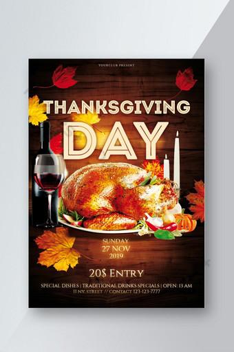 Modèle de flyer PSD gratuit pour Thanksgiving Day Modèle PSD