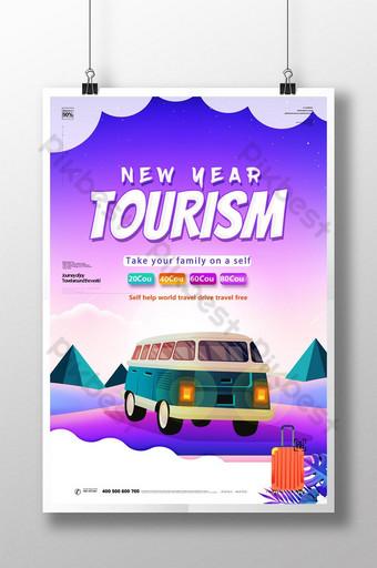 السنة الجديدة السفر السفر القيادة الذاتية قالب ملصق تعزيز الترفيه قالب PSD
