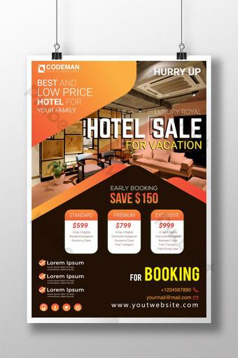 فندق حديث وخلاق بيع لقالب ملصق عطلة قالب AI