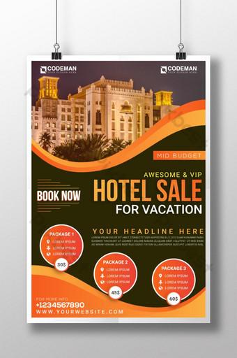 بيع الفندق الفريد الإبداعي لقالب ملصق عطلة والسفر قالب AI
