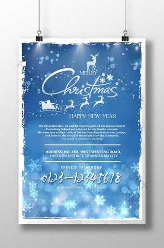 feliz navidad fondo azul cartel del festival de santa Modelo PSD