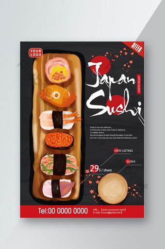 منشورات صناعة المواد الغذائية المطبخ الياباني القائمة وصفة القائمة النمط الأسود السوشي قالب PSD
