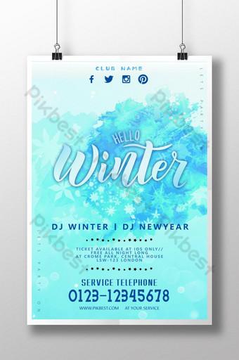Flyer de modèle PSD de fête d'hiver Modèle PSD