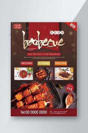 Brochures de menu traiteur noir Menu barbecue Brochettes de barbecue Dégradé doré Modèle PSD