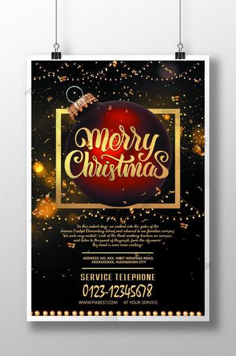 الإبداعية الراقية مول عيد ميلاد سعيد الترويج ملصق قالب PSD
