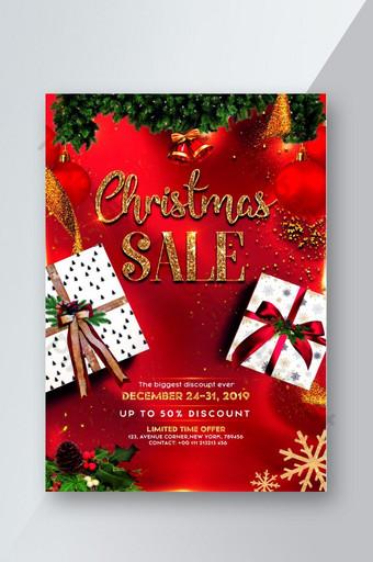 Modèle de Flyer PSD gratuit de vente de Noël Modèle PSD