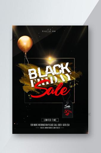 Modèle de Flyer PSD gratuit de vente vendredi noir Modèle PSD