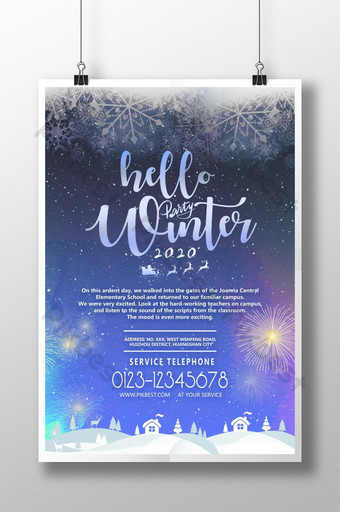 cartel de la noche ligera de las casas nevadas de la feliz navidad Modelo PSD