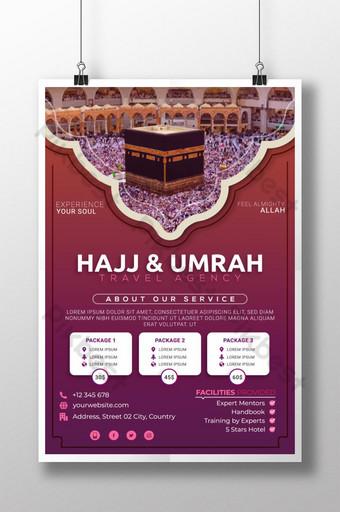 reka bentuk poster islamik agensi pelancongan haji umrah Templat AI