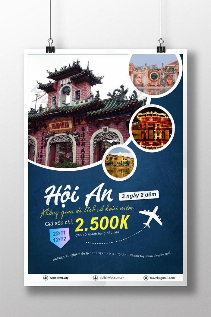 poster du lịch hội an du lịch hội an việt nam nhận nhiều quà tặng khuyến mãi giá trị