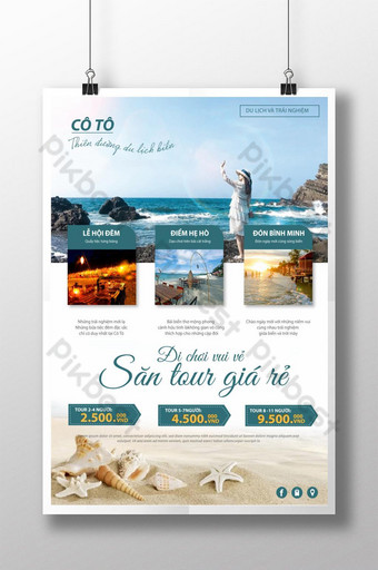 sea travel posters travel tours, cheap tours, get super shock Template AI