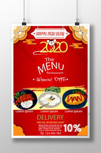 Món ăn Tết Việt và thực đơn đặc biệt Bản mẫu PSD
