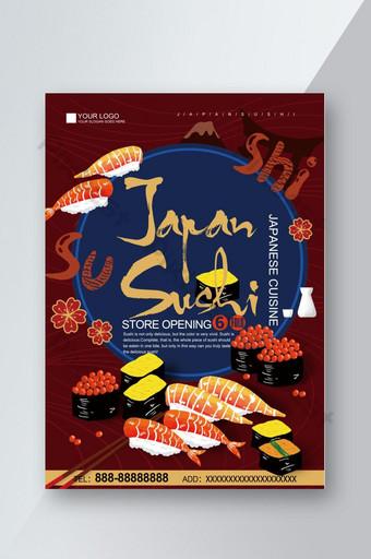 Ẩm thực Nhật Bản Công thức nấu ăn Nhật Bản Sushi Nhật Bản Đũa sushi trứng cá Bản mẫu PSD