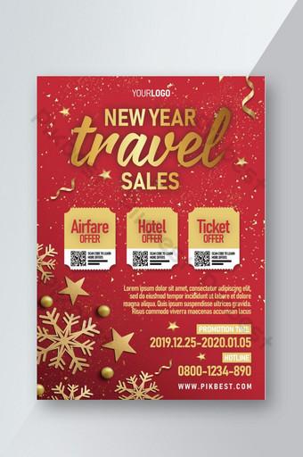Billet de voyage du Nouvel An Billets d'hôtel Dépliant de promotion du festival Modèle PSD