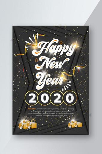 Modèles de flyers de bonne année 2020 Modèle AI