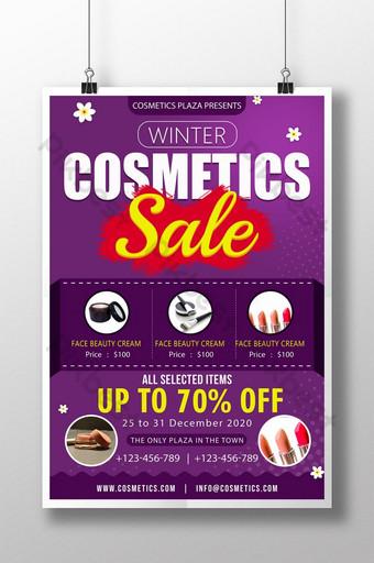 plantilla de póster psd de venta de cosméticos azul rojo púrpura Modelo PSD