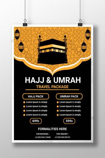 Paquet de voyage Haji Omra La Mecque Poster Modèle PSD