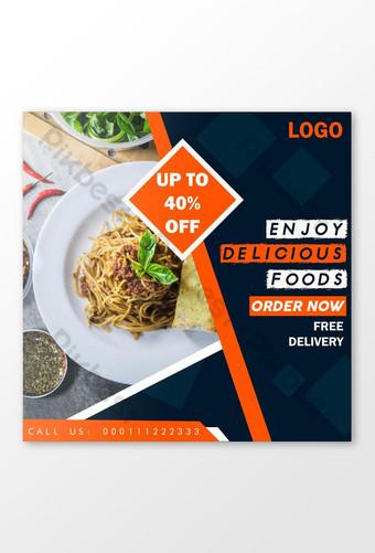 banner de web de alimentos y plantilla de publicación en redes sociales Modelo AI