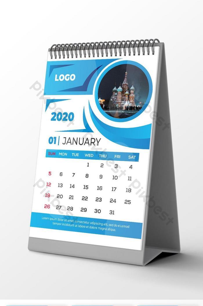 2020 قالب تصميم التقويم