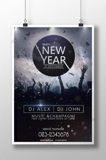 Flyer de fête musicale de bonne année Modèle PSD