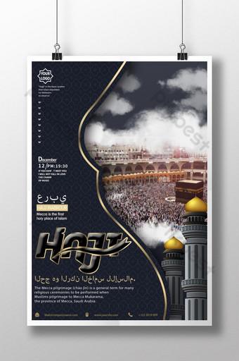 poster ziarah islam gaya high end Templat PSD