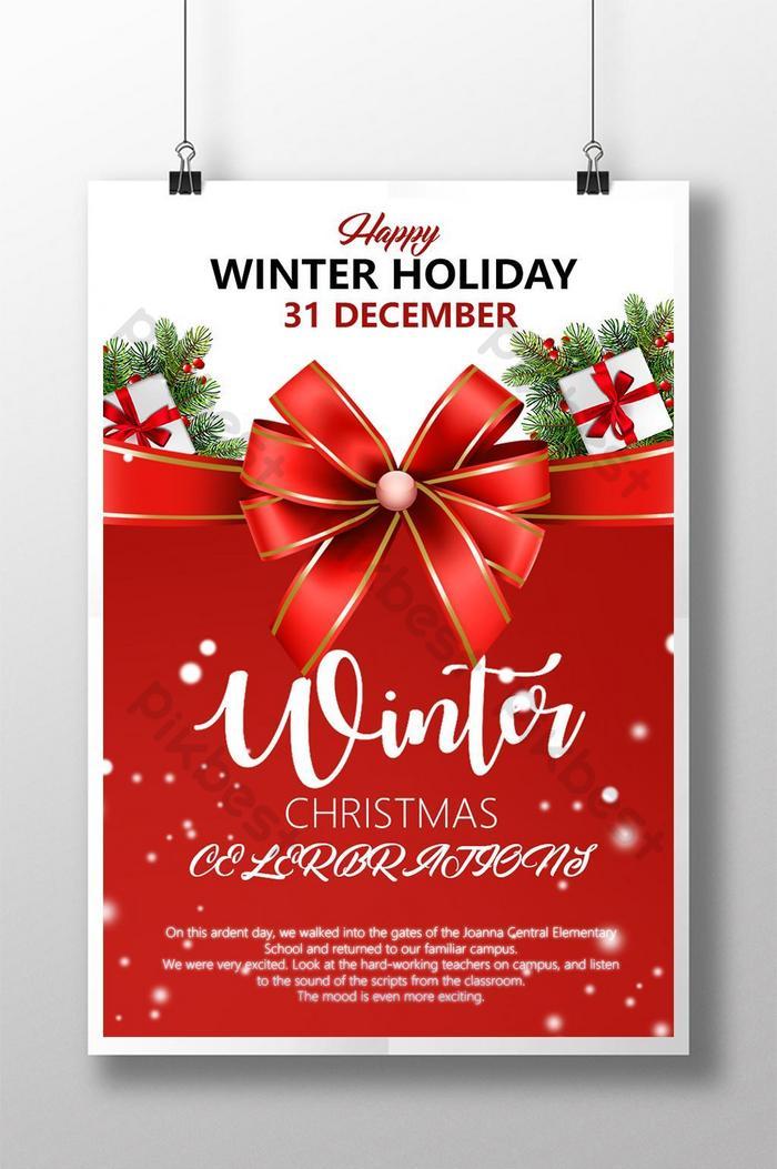 冬季保暖聖誕禮物促銷海報