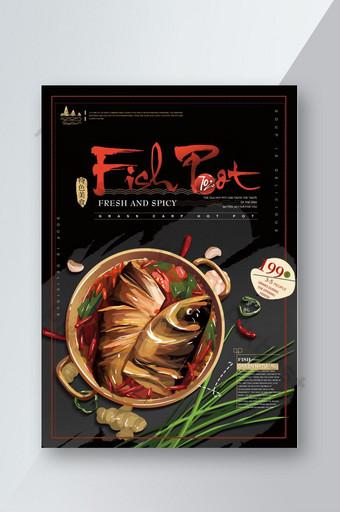 Black style menu recipe Fish pot Menu recipe Order menu New dishes seasoning Template PSD